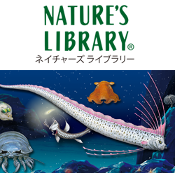 NATURES LIBRARY logo